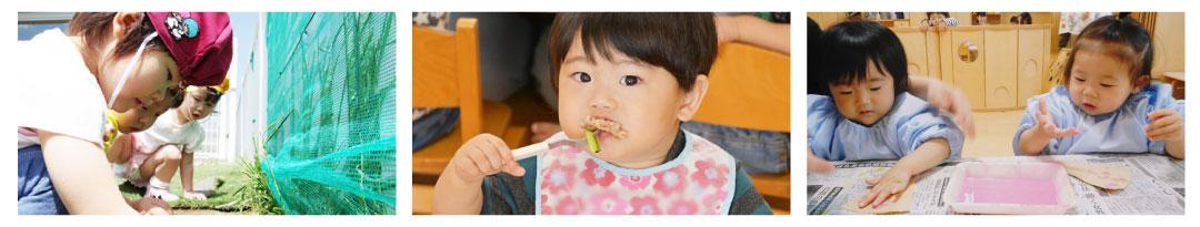 乳児教育イメージ画像