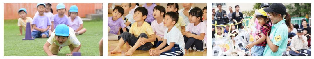 幼児教育イメージ画像